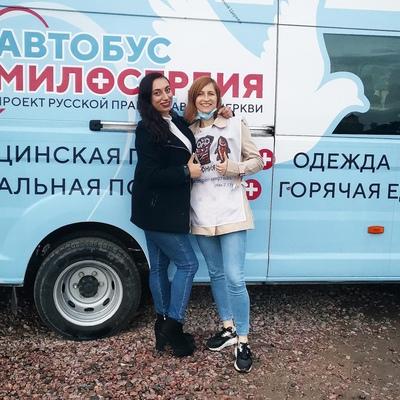 Кристина Ларионова, Санкт-Петербург