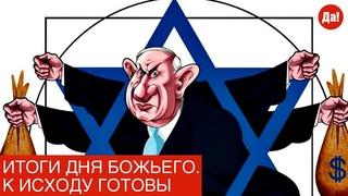 генерал чернота  КАК сказал ВАШ друг Игорь Беркут в интервью 58211