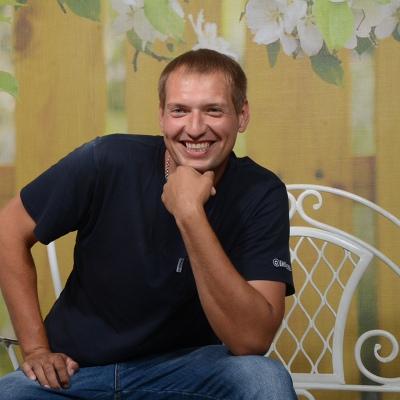 Сергей Гейн, Уфа