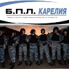 БПЛ-Карелия