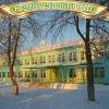 Рембуевская средняя школа