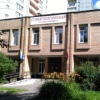 Люберецкая стоматологическая поликлиника