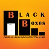 BlackBoxes Склад Индивидуального Хранения в Спб