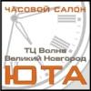 Uta Watch