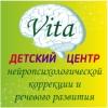 Нейропсихолог. Нейрокоррекция и нейродиагностика