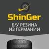 Alexander Shinger