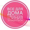 Насридин Насридинов 1-30