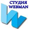Студия вебдизайна Webman