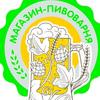 Магазины пива   Хмель Солод   СПб
