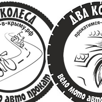 Альберт Булгаков, Симферополь