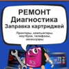 FCS-Пермь   Закамск- ремонт, заправка картриджей
