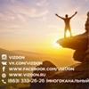 VizDon - мы печатаем визитки в Ростове