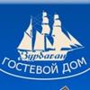 Гостиница в Симеизе Зурбаган. Отдых в Крыму