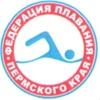 Федерация плавания Пермского края