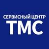 Сервисный центр ТехноМедиаСоюз (Арск, Атня)