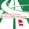 "Автошкола ""ПЕРСПЕКТИВА"" г. Москва"
