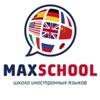 Max School