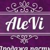 Vladlena Alevi