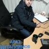 Араз Муталлимов АНЛ2-13