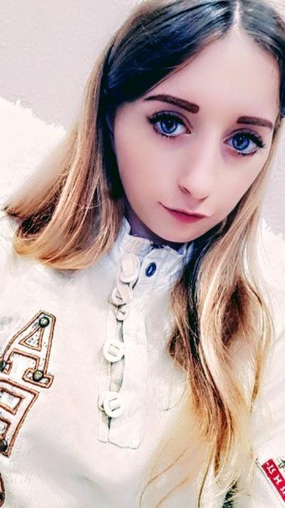 Даша Громова