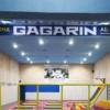 Спортивно-развлекательный центр «GAGARIN» Гродно