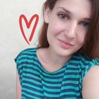 ОльгаКузьмина