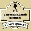 """Развлекательный комплекс  """"Екатерина"""""""