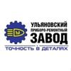 Ульяновский Приборо-Ремонтный Завод