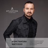 КонстантинМатухно