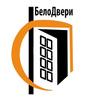 БЕЛОДВЕРИ. Двери в Белгороде