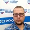 Mikhail Vladimirovich
