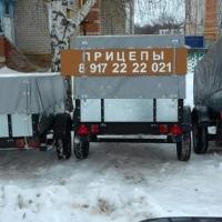 АйвазМухутдинов
