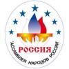 Севастопольское региональное отделение АССАМБЛЕИ
