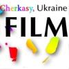 KONSTANTIN FILM   Черкассы