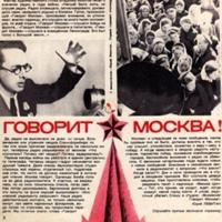 Сергей Венедиктов