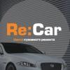 Кузовной ремонт, покраска авто г. Казань Re:Car