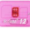 R SIM 11 Gevey RSim купить в Краснодаре