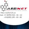 ASDNET - интернет провайдер Донецка