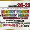 Ань Минь-Ань 26-23