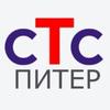 СТС - Сверхлегкие Транспортные Системы