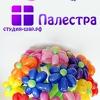 Воздушные шарики | Доставка | Бутово | Щербинка