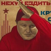 Николай Должанский в друзьях у Ольги