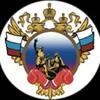 НРФСОО «Федерация бокса»