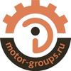 Motor-Groups: двигатели, запчасти, ремонт!