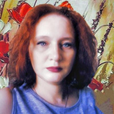 Екатерина Савина, Орёл