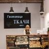 Гостиница ТКАЧИ | Боровичи