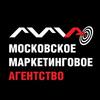 Московское Маркетинговое Агентство
