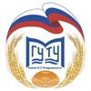 МГУТУ имени К. Г. Разумовского