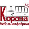 """Мебельная фабрика """"Корона"""" г. Нелидово"""