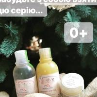 Be-EcoBe-Eco